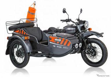 ドローン標準装備バイク、ウラル エア 発表…世界初、限定40台