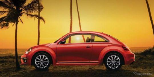 2019年販売終了の VW ザ・ビートル、完成度を高めた特別仕様「マイスター」を発売