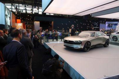 プジョーのコンセプトカーが日産のコンセプトカーに似てる…パリモーターショー2018