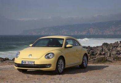 VW ザ・ビートル、2万台をリコール アースケーブル切断でエンジン始動不能のおそれ