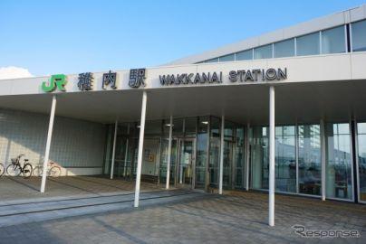 宅配便を旅客列車で運ぶ---佐川急便とJR北海道、貨客混載事業で提携