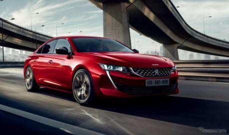 プジョー 508 新型、導入記念限定車のオンライン予約受付開始 577万円
