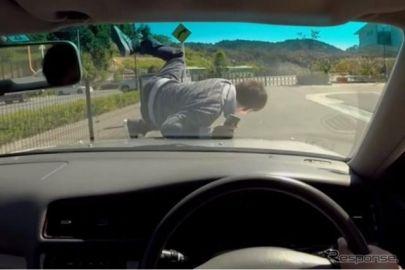360度VR映像で交通教育するシミュレータ…凸版印刷が開発