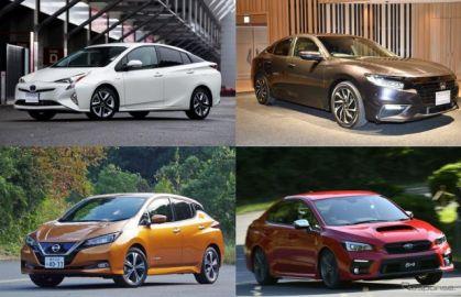 進化する自動車安全技術、 4メーカーの違いは?…ホンダ、トヨタ、日産、スバル 比較解説