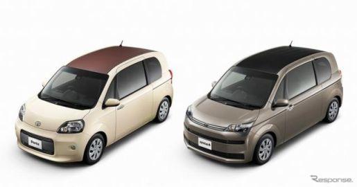 トヨタ ポルテ&スペイド に特別仕様車、本革巻きハンドルや専用シート採用