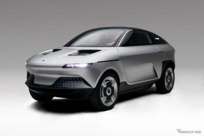 走るコンセプトカー AKXY、ドイツデザインアワード受賞 旭化成とGLMが共同開発