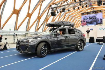 スバル、完成検査問題で9車種10万台を追加リコール 2018年10月26日製造分まで