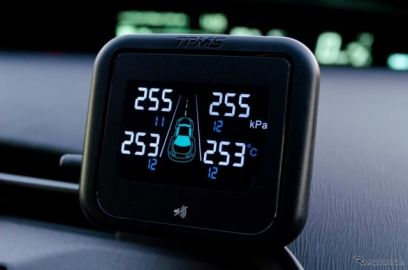高圧対応のタイヤ空気圧モニター、バスクが発売…キャンピングカーや商用車に対応