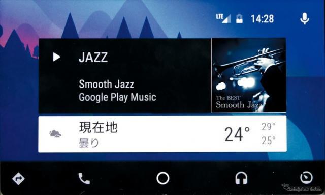 VW ゴルフ TSI テックエディション VW ゴルフ ヴァリアント TSI テックエディション Android Auto