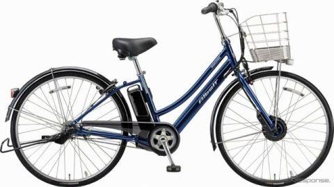 ブリヂストン、通学用電動アシスト自転車の2019年モデル発売 自動充電機能搭載