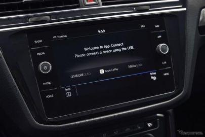 VWのモバイルアプリ、AppleのAI音声アシスト「Siri」と統合…米国で新サービス