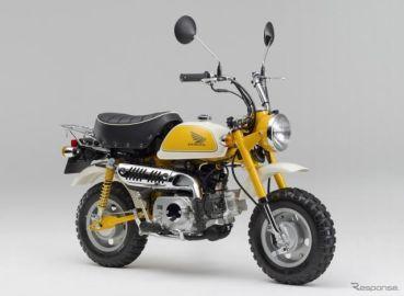 モンキー、125cc版登場で中古バイクの人気が急騰 goo+dランキング