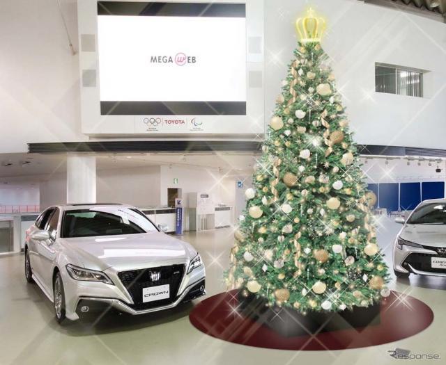MEGA WEB クリスマス イルミネーション