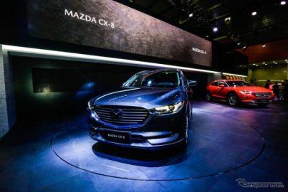 マツダ CX-8、12月に中国発売へ…広州モーターショー2018[訂正]