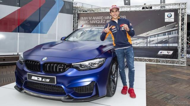 BMWがMotoGPの2018年の年間予選最速者、マルク・マルケス選手にM3 CS贈呈