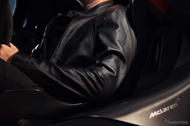 マクラーレンとベルスタッフがコラボレートしてコレクションを発表《画像 マクラーレン・オートモーティブ》