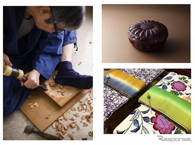 鎌倉彫会館見学イメージ(左)、鎌倉彫イメージ(右上)、せいた呉服店浴衣イメージ(右下)