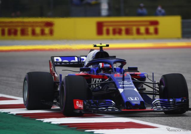 少なくとも2023年まで、ピレリはF1タイヤの供給を続行する(写真は2018年シーズン)。《写真提供 Honda》