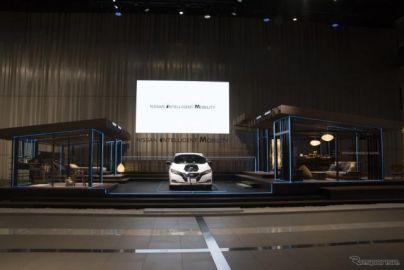 Nissan Energy を紹介するモデルハウス、日産グローバル本社ギャラリーで公開