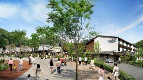 「道の駅」にロードサイド型ホテル…積水ハウスとマリオットが地方創生