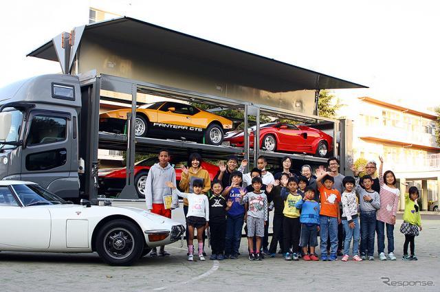 児童養護施設 星美ホーム(東京都北区赤羽台)にスーパーカーがやってきた!《撮影 大野雅人(GazinAirlines)》