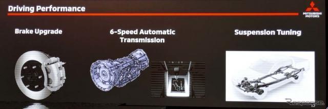 ブレーキの能力を高め、トランスミッションは従来の5ATから6ATへ進化を遂げた《撮影 会田肇》