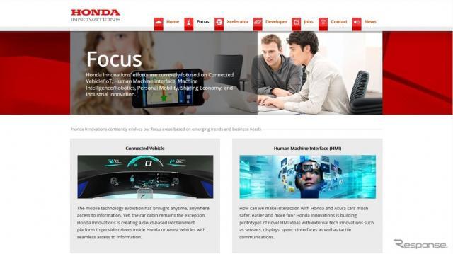 ホンダR&Dイノベーションズの公式サイト