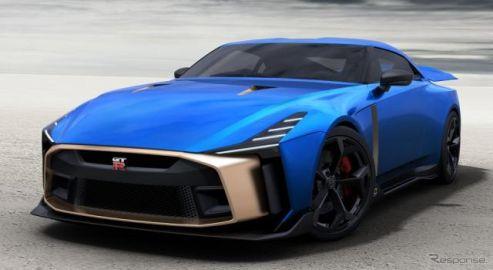 日産 GT-R50 by イタルデザイン、市販モデルのデザイン発表…世界50台限定