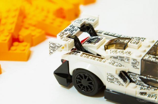 マクラーレン セナ のレゴブロック仕様