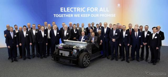 フォルクスワーゲングループの次世代電動車「I.D.」ファミリーの車台と関係サプライヤー首脳