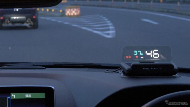 GPS内蔵のヘッドアップディスプレイ「HUDネオトーキョーGPS-W1」