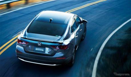 【ホンダ インサイト 新型】上質な走りと低燃費を両立したミドルセダン