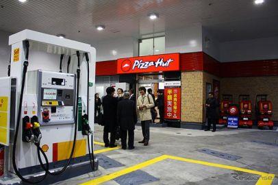 世界初!?「ガソリンつきピザ」ありそうでなかったイッパツ、新コラボ始まる