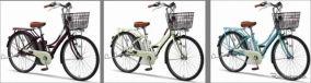 女子学生向け電動アシスト自転車、ヤマハ発動機とあさひが共同開発 2019年1月11日より発売