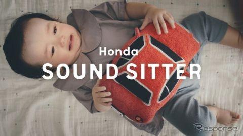 ホンダ NSX のエンジン音で乳幼児が泣き止んだ…あやし効果あり