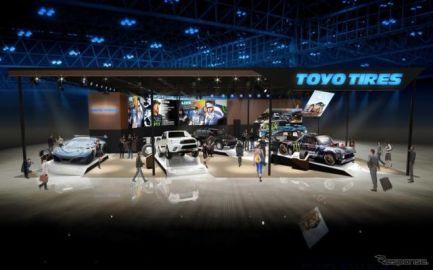 TOYO TIRES/NITTO、両ブランドの世界観を紹介予定…東京オートサロン2019