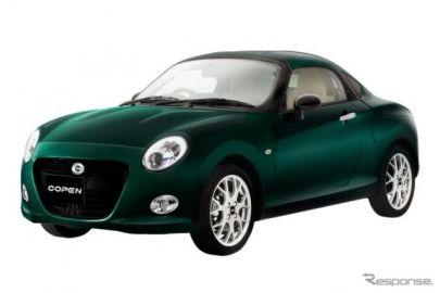 ダイハツ、コペン クーペ を200台限定で発売へ 東京オートサロンにも出展予定