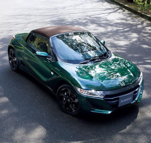 ホンダ S660 α特別仕様車 トラッドレザーエディション
