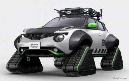 日産 ジューク がクローラー装着!…東京オートサロン2019でコンセプトカー登場へ
