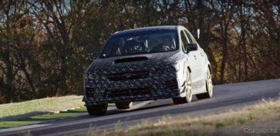 スバル WRX STI に高性能モデル、デトロイトモーターショー2019で発表へ