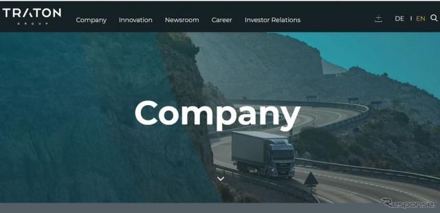 トラトンSEの公式サイト