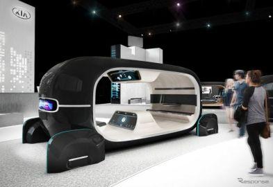 ドライバーの心理を解析して自動運転車のインテリアをアレンジ…キアがCES 2019で発表予定