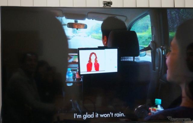 バーチャルヒューマンエージェントがクルマの操作を変える…自動車のAIとゲームのAIの関係
