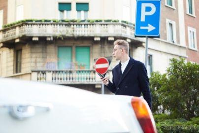 運転中のスマホ操作の罰則を大幅に厳罰化へ 警察庁がパブリックコメント募集