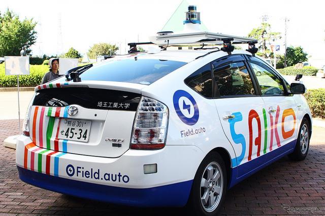 レベル3自動運転の例:埼玉工業大学発の自動運転ベンチャー「フィールドオート」《撮影 大野雅人(GazinAirlines)》