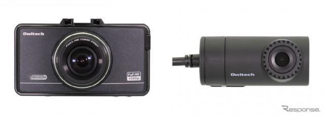 オウルテック ドライブレコーダー「OWL-DR801G-2C」