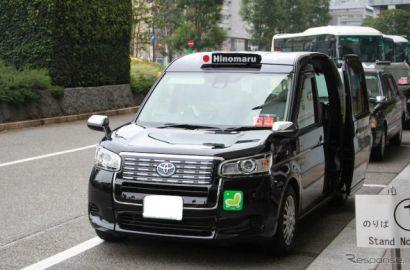 ジャパンタクシーへの大きな期待と思わぬクレーム【藤井真治のフォーカス・オン】