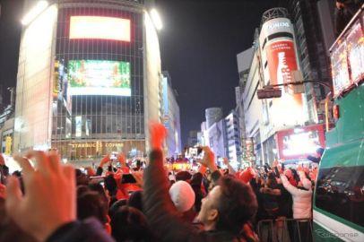 大みそかは歩行者天国に「渋谷カウントダウン」…21時から午前2時まで車両通行止め