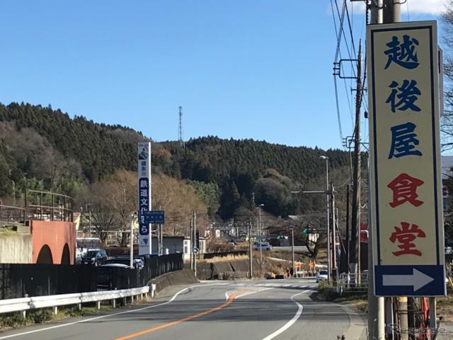 国道18号線を佐久、軽井沢から高崎へ。交通事情によっては高速道路を利用するまでもなく流れる。《撮影 中込健太郎》