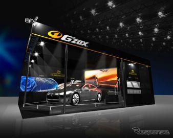ソフト99、プロ施工ガラス系コーティング「G'ZOX」をアピールへ…東京オートサロン2019